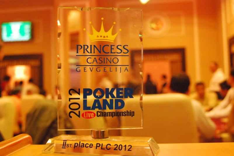 trophy_plc1
