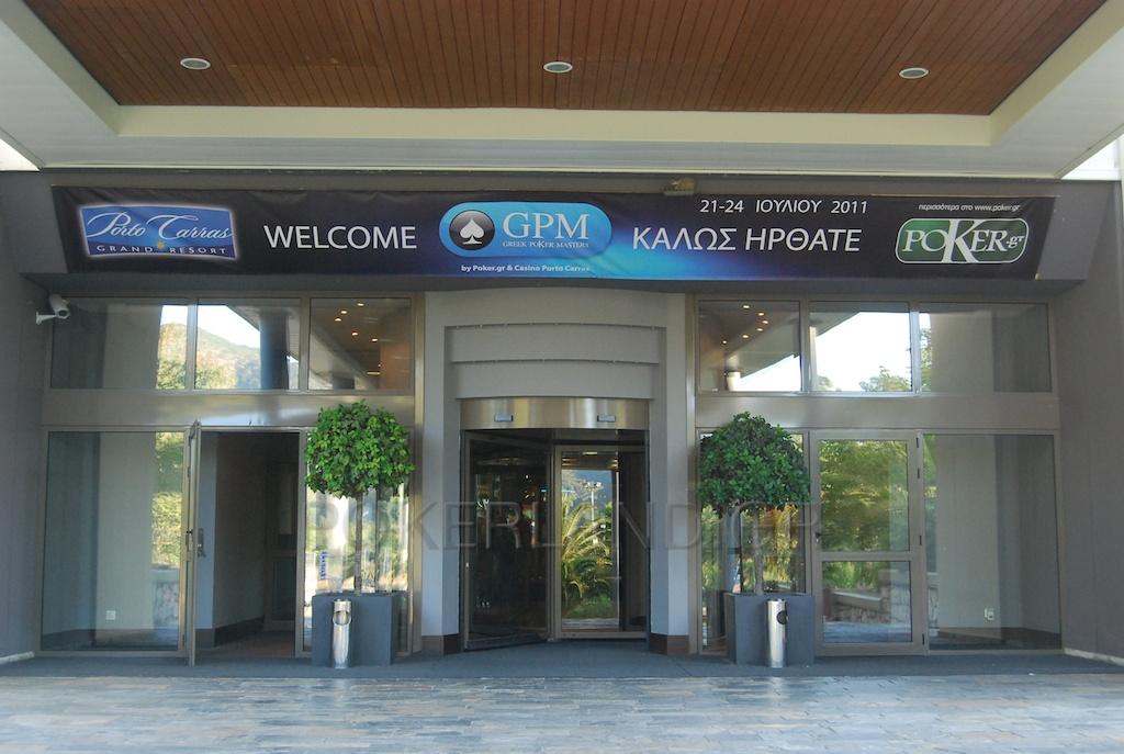 είσοδος στα ελληνικά καζίνο από τα 21 έτη