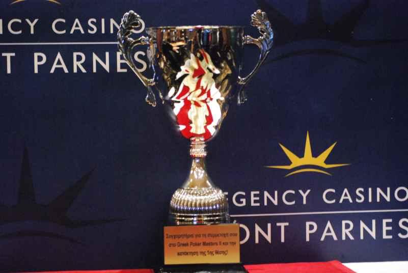gpm2_trophy