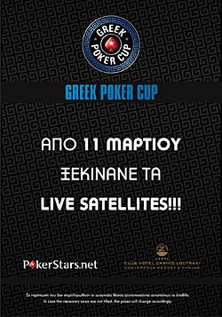 70X100-poker_NEW.1_jpg