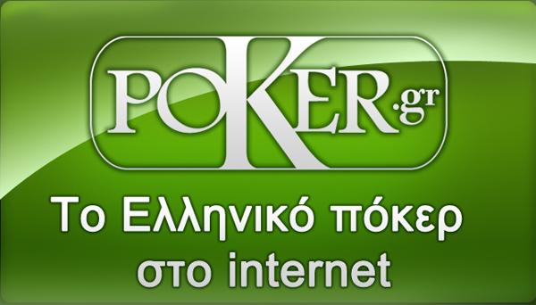 pokergr_logo