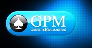 GPM_RH
