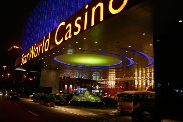 Star-World-entrance-casinos-in-macau