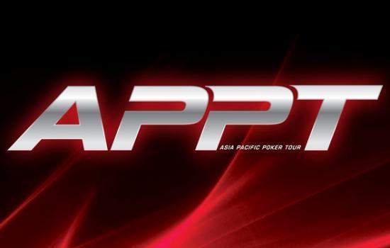 appt-logo-JPEG-2-550x350