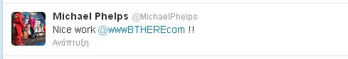 Michael_Phelps_MichaelPh-22