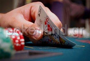 παιχνίδι πόκερ