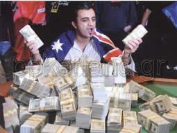 Πόκερ και διαχείριση χρημάτων - Μέρος 1ο