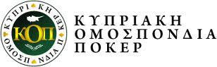 cypruspokerassociationfoto2