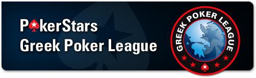 greek-poker-league
