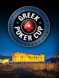 greekpokercup
