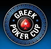 greekpokercupthumb