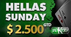 Hellas $2.500