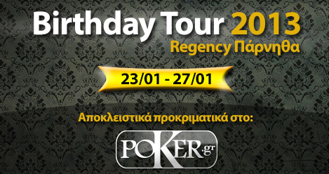 Regency Birthday Tournament 2013, στο Poker.gr