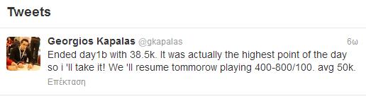 Georgios Kapalas  tweet