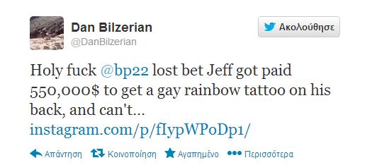 Twitter   DanBilzerian
